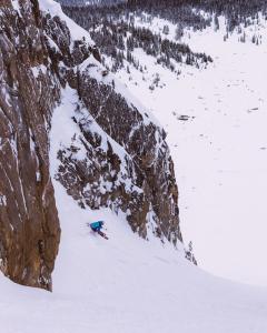 Juanitas couloir skiing in the Whitecap Alpine tenure